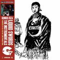LIQUID SWORDS - THE INSTRUMENTALS