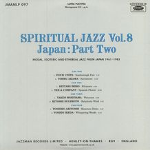 SPIRITUAL JAZZ VOL 8 JAPAN : PART TWO