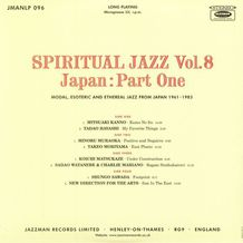 SPIRITUAL JAZZ VOL 8 JAPAN : PART ONE