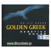 V/A - 30 GOLDEN GREEK HITS